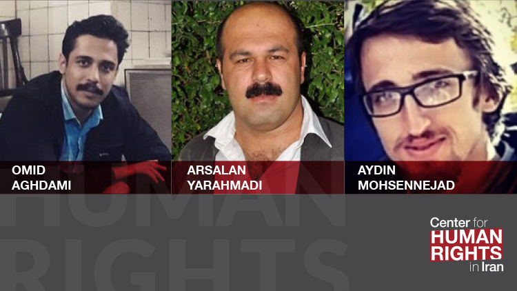 Unable to Locate Activists, Iran's Intelligence Ministry
